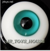 Glass Eye 18mm Aqua Blue fits  SD DOC VOLKS LUTS Lati 1/3