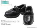 Azone Pico Neemo Soft Vinyl Strappy Shoes Black 1/12 Fashion Doll