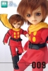 Volks Doll Party 30 Limited Super Dollfie YoSD Isao Nanjo x Cyborg 009 1/6 BJD