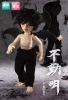 Volks Doll Party 30 Limited Super Dollfie YoMidi Fudou Akira Devilman 1/6 BJD
