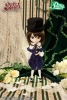Jun Planning Groove Pullip Rozen Maiden P-146 Souseiseki 1/6 Fashion Doll Obitsu
