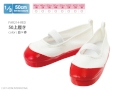 Azone 50cm Outfits Indoor Shoes White x Red fit Obitsu 48/50cm body AZO2