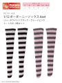 Azone Picconeemo S/M Outfits Border Socks A Set White x Black Grey x Pink