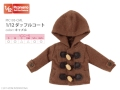 Azone Picconeemo Outfits Duffel Coat Camel 1/12 fashion dolls