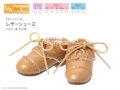 Azone Pureneemo Outfits Leather Shoes Camel Blythe Pullip Momoko 1/6 Obitsu