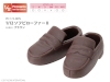 Azone Picconeemo Soft Vinyl Loafer II Brown 1/12 Fashion Doll